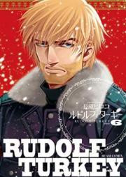 ルドルフ・ターキー 第01-07巻 [Rudolf Turkey vol 01-07]