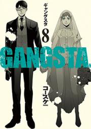 ギャングスタ 第01-08巻 [Gangsta. vol 01-08]