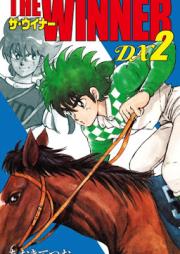 WINNER DX 第01-02巻