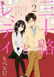 三十路とレディ 第01-03巻 [Misoji to Lady vol 01-03]