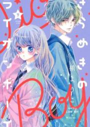 きらめきのライオンボーイ 第01-06巻 [Kirameki no Raion Boi vol 01-06]