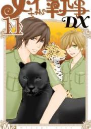 メイちゃんの執事DX 第01-10巻 [Mei-chan no Shitsuji DX vol 01-10]