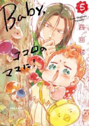 Baby,ココロのママに! 第01-05巻 [Baby Kokoro no Mama ni vol 01-05]