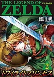 ゼルダの伝説 トワイライトプリンセス 第01-09巻 [Zelda no Densetsu Twilight Princess vol 01-09]