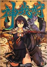 [Artbook]武装伝奇RPG 神我狩 [Buso Denki Arupiji Kamigakari]