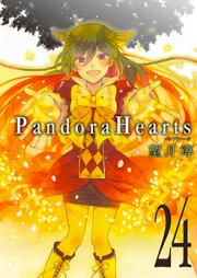 パンドラハーツ 第01-24巻 [Pandora Hearts vol 01-24]