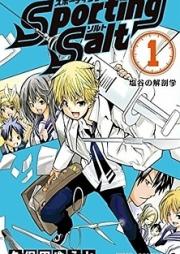 Sporting Salt スポーティングソルト 第01-03巻