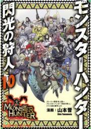 モンスターハンター 閃光の狩人 第01巻 [Monster Hunter: Senkou no Kariudo vol 01]