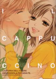 カプチーノ 第01-03巻 [Cappuccino vol 01-03]