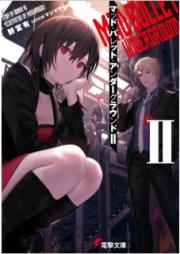 ザ・ファブル 第01-22巻 [The Fable vol 01-22]