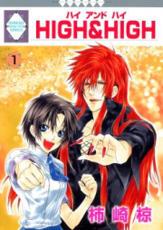 HIGH&HIGH 第01-11巻