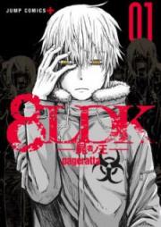 8LDK―屍者ノ王― 第01巻 [8LDK Shisha no O vol 01]