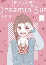 夢みる太陽 第01-10巻 [Yume Miru Taiyou vol 01-10]