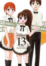 ワーキング!! 第01-13巻 [Working!! vol 01-13]