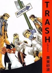 トラッシュ 第01-11巻 [Trash. vol 01-11]