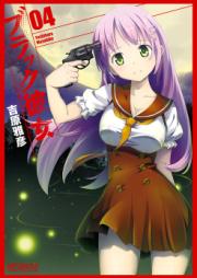 ブラック彼女 第01-02巻 [Burakku Kanojo vol 01-02]