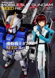 機動戦士ガンダムSEED ASTRAY Re:Master Edition 第01-06巻 [Kidou Senshi Gundam:SEED ASTRAY Re:Master Edition vol 01-06]