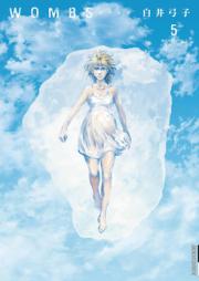 ウームズ 第01-05巻 [Wombs vol 01-05]