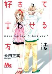 好きって言わせる方法 第01-09巻 [Suki tte Iwaseru Houhou vol 01-09]