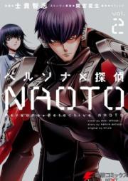 ペルソナ×探偵NAOTO 第01巻 [Persona×Detective NAOTO vol 01]