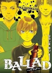 BALLAD~バラッド~ 第01巻