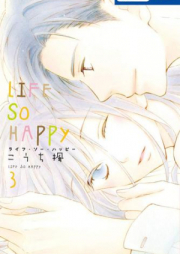LIFE SO HAPPY 第01-02巻