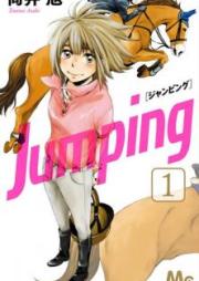 Jumping -ジャンピング- 第01-02巻