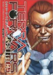 テラフォーマーズ外伝 アシモフ 第01巻 [Terraformars Asimov vol 01]