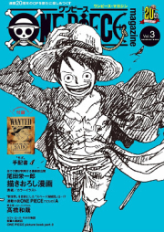 ONE PIECE magazine Vol.1-8