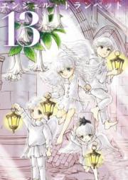 エンジェル・トランペット 第01-13巻 [Angel Trumpet vol 01-13]