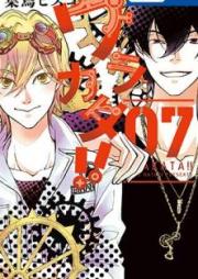 ウラカタ!! 第01-05巻 [Urakata!! vol 01-05]