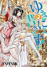 ゆきにょ書きます! 第01-02巻 [Yukinyo Kakimasu vol 01-02]