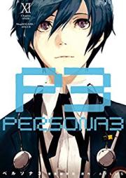 ペルソナ3 第01-02巻 [Persona 3 vol 01-02]
