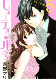 ビューティー・バニィ 第01-08巻 [Beauty Bunny vol 01-08]