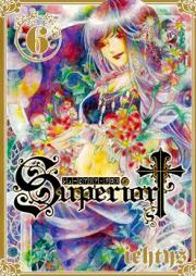 シューピアリア・クロス 第01-06巻 [Superior Cross vol 01-06]
