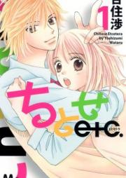 ちとせetc. 第01-07巻 [Chitose etc. vol 01-07]