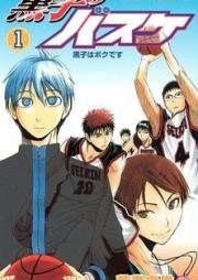 黒子のBASKET 第01-30巻 [Kuroko no Basuke vol 01-30]