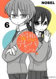 妄想テレパシー 第01-07巻 [Moso Terepashi vol 01-07]
