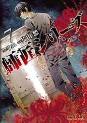 師匠シリーズ 第01-05巻 [Shisho Shirizu vol 01-05]