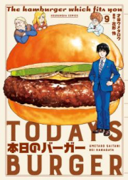 本日のバーガー 第01-07巻 [Honjitsu no Baga vol 01-07]