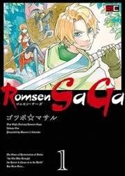Romsen SaGa 第01巻