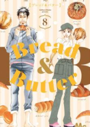 Bread&Butter 第01-06巻