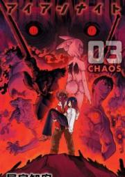アイアンナイト 第01-03巻 [Iron Knight vol 01-03]