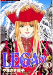 LEGAの13 第01巻 [Lega no 13 v01]