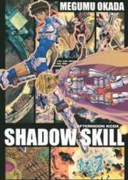 シャドウスキル 第01-11巻 [Shadow Skill Vol 01-11]