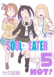 ソウルイーターノット! 第01-05巻 [Soul Eater Not! vol 01-05]