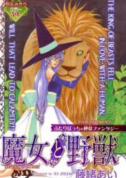 魔女と野獣 第01-04巻 [Majo to Yaju vol 01-04]
