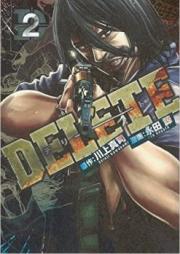 DELETE 第01巻