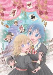 歌劇の国のアリス 第01-03巻 [Kageki no Kuni no Arisu vol 01-03]