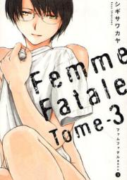 ファムファタル 第01-03巻 [Famu Fataru vol 01-03]